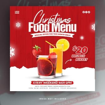 メリークリスマスレストランソーシャルメディアポストデザイン