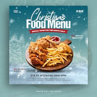 С рождеством христовым ресторан в социальных сетях или дизайн квадратного флаера