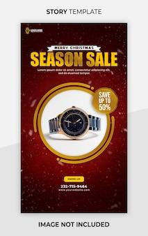 С рождеством христовым сезон распродажа шаблон истории instagram