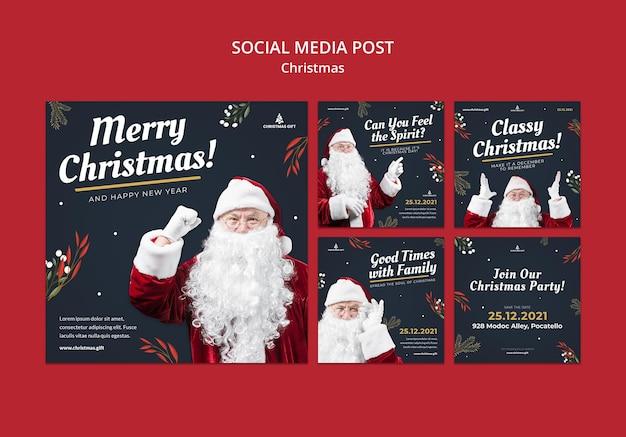 Пост в социальных сетях с рождеством