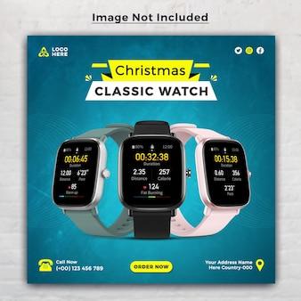 메리 크리스마스 시계 판매 소셜 미디어 게시물 템플릿
