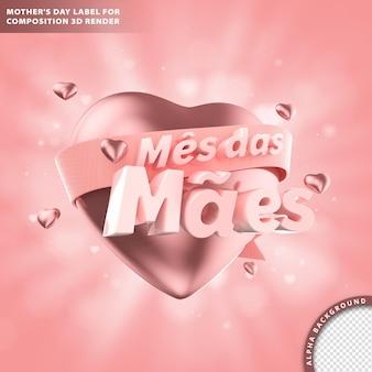 Mes das maes, 말씨와 마음을 가진 어머니의 달 인사말 카드. 3d 렌더링