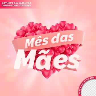 Mes das maes, открытка на месяц матери с надписью и сердцем. 3d рендеринг