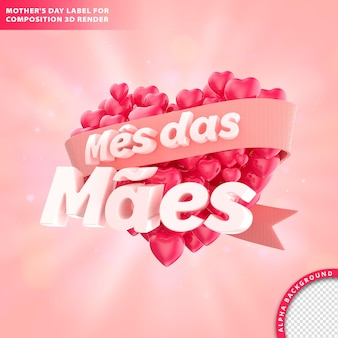 Mes das maes、言葉遣いと心のある母の月のグリーティングカード。 3dレンダリング