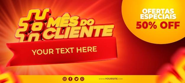 브라질 프로모션 3d 렌더링에서 고객을 수행하십시오.