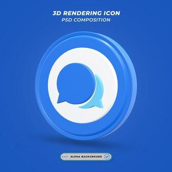 Значок сообщения в 3d-рендеринге