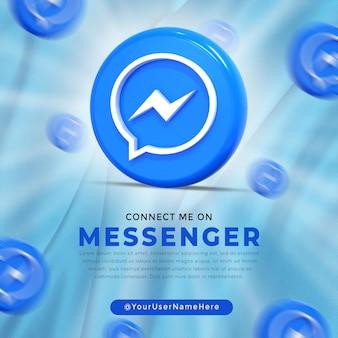 메신저 글로시 로고와 소셜 미디어 포스트 템플릿