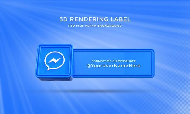 메신저 사용자 이름 3d 렌더링 하단 3분의 1 배너
