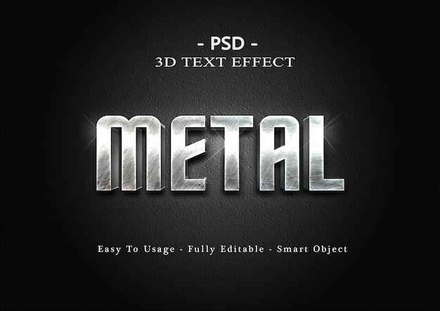 Металлический 3d шаблон текстового эффекта