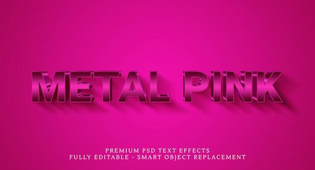 Эффект металлического розового текста, текстовые эффекты