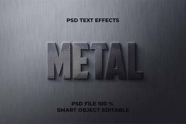 Металлический текстовый эффект шаблон