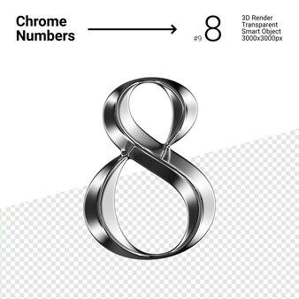 Металлический хром номер 8 восемь изолированные