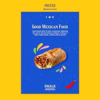 Шаблон постера мексиканской кухни