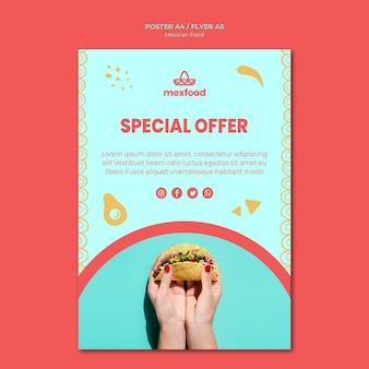 画像とメキシコ料理のポスター