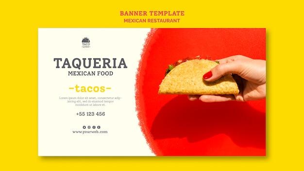 メキシコ料理レストランバナーテンプレート