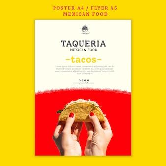 メキシコ料理レストランポスターテンプレート