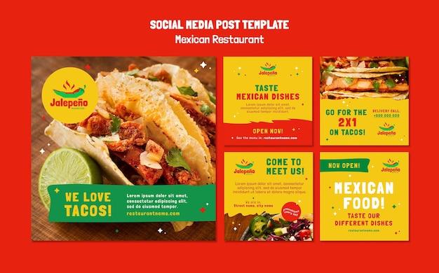 Сообщение в социальных сетях о мексиканском ресторане Бесплатные Psd