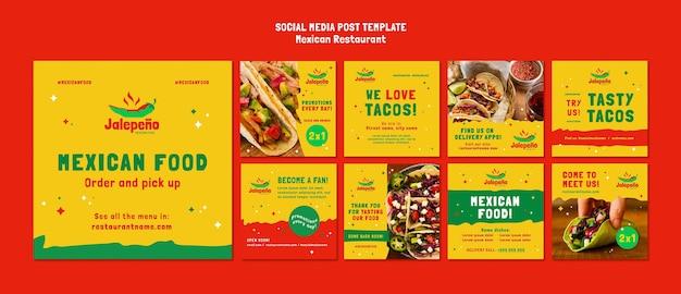 メキシコ料理店のソーシャルメディア投稿