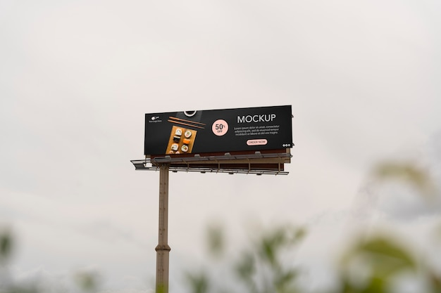 마이애미 광고판 목업