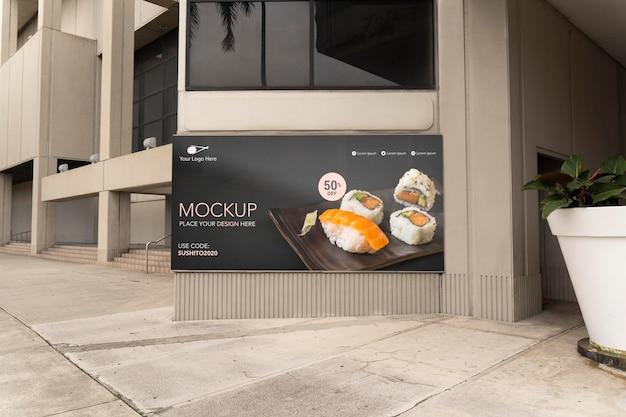 Miami billboards mockup