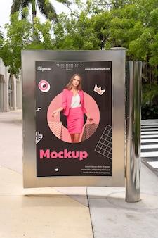 마이애미 쇼핑 광고 디스플레이 프로토 타입