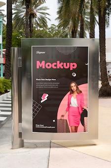 마이애미 쇼핑 광고 디스플레이