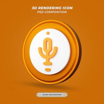 Значок микрофона в 3d-рендеринге