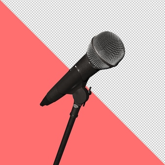 Микрофон изолирован