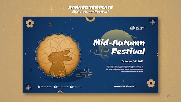Modello di banner per il festival di metà autunno