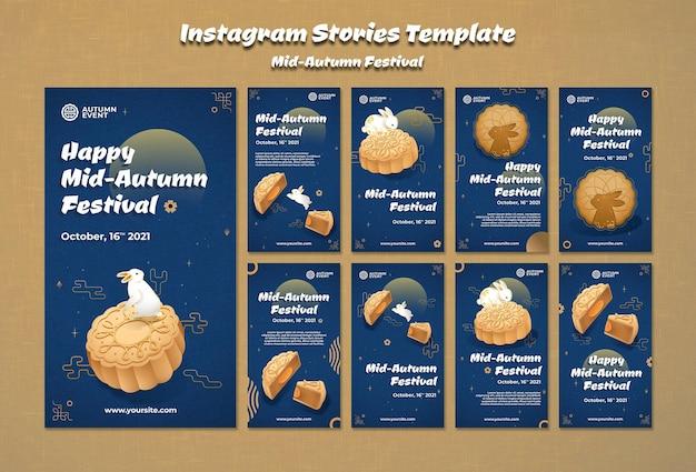 Mid-autumn festival instagram stories set