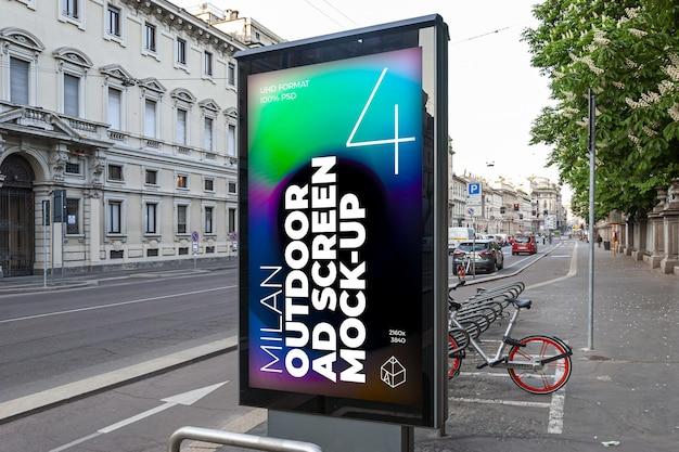 ミラノ屋外広告画面