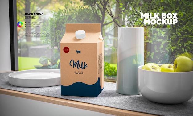 우유 포장 상자 프로토 타입