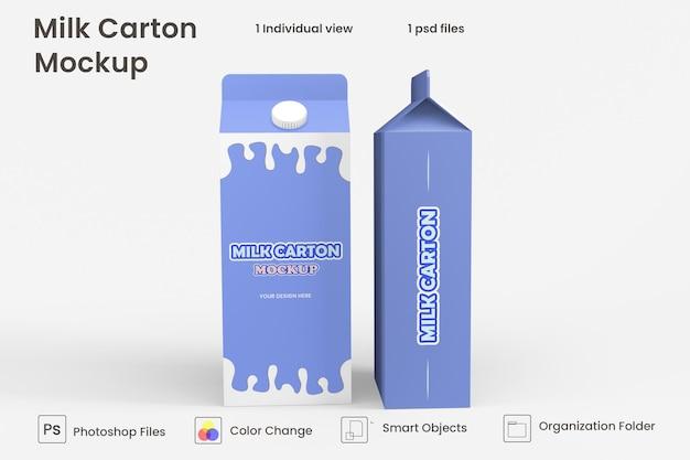 ミルク包装のモックアップ
