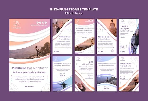 マインドフルネスコンセプトinstagramストーリーテンプレート 無料 Psd