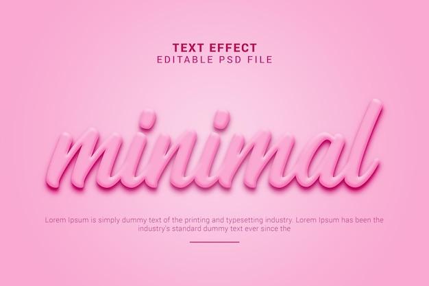 最小限の3d編集可能なテキスト効果