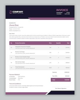 最小限の企業ビジネス請求書テンプレート