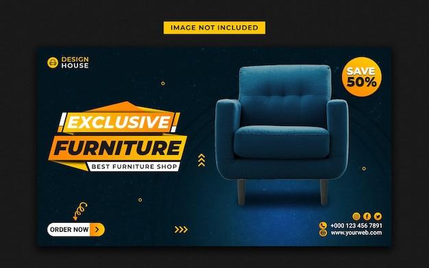 Минималистичный мебельный веб-баннер Premium Psd