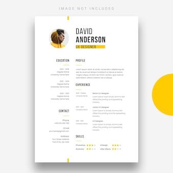 最小限の履歴書または履歴書のデザインテンプレート