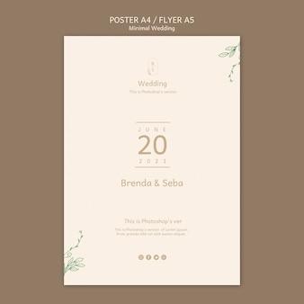 Шаблон минимального свадебного плаката