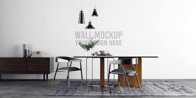 Minimalist dining room wall mockup