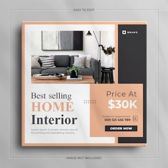 Минималистский пост в instagram и квадратный баннер с мебелью для интерьера с роскошным макетом