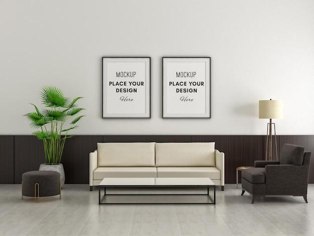 Минималистичная гостиная с белым диваном и двумя рамками для макетов