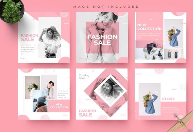 ミニマリストのピンクのソーシャルメディアinstagramフィードの投稿とストーリーファッションセールバナーテンプレート