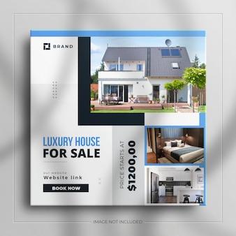 Минималистичный баннер для продажи недвижимости в социальных сетях для истории instagram с чистым макетом
