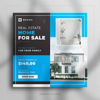 きれいなモックアップでinstagramの物語のためのミニマリストの不動産の家のプロパティの正方形のソーシャルメディア販売バナー