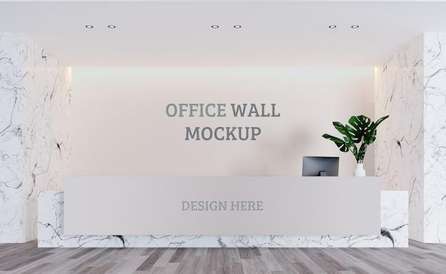 Minimalist reception desk with wall mockup