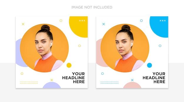 미니멀리스트 소셜 미디어 게시물 템플릿 컬렉션