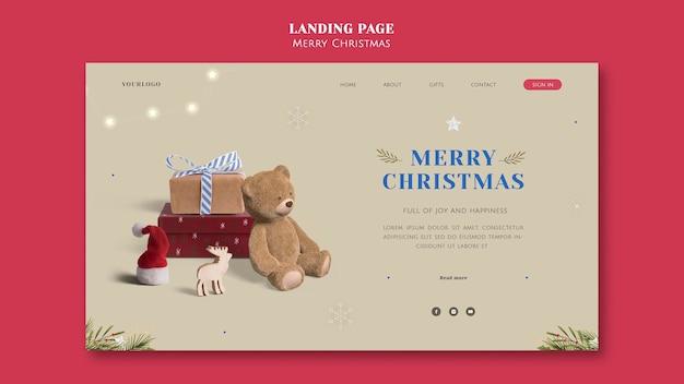ミニマルなお祝いのクリスマスのランディングページテンプレート