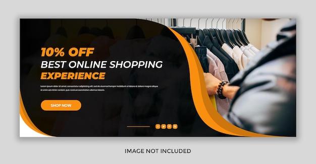 Минималистичный шаблон веб-баннера для бизнеса и электронной коммерции