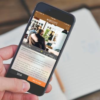 휴대 전화 화면 디자인을 모의